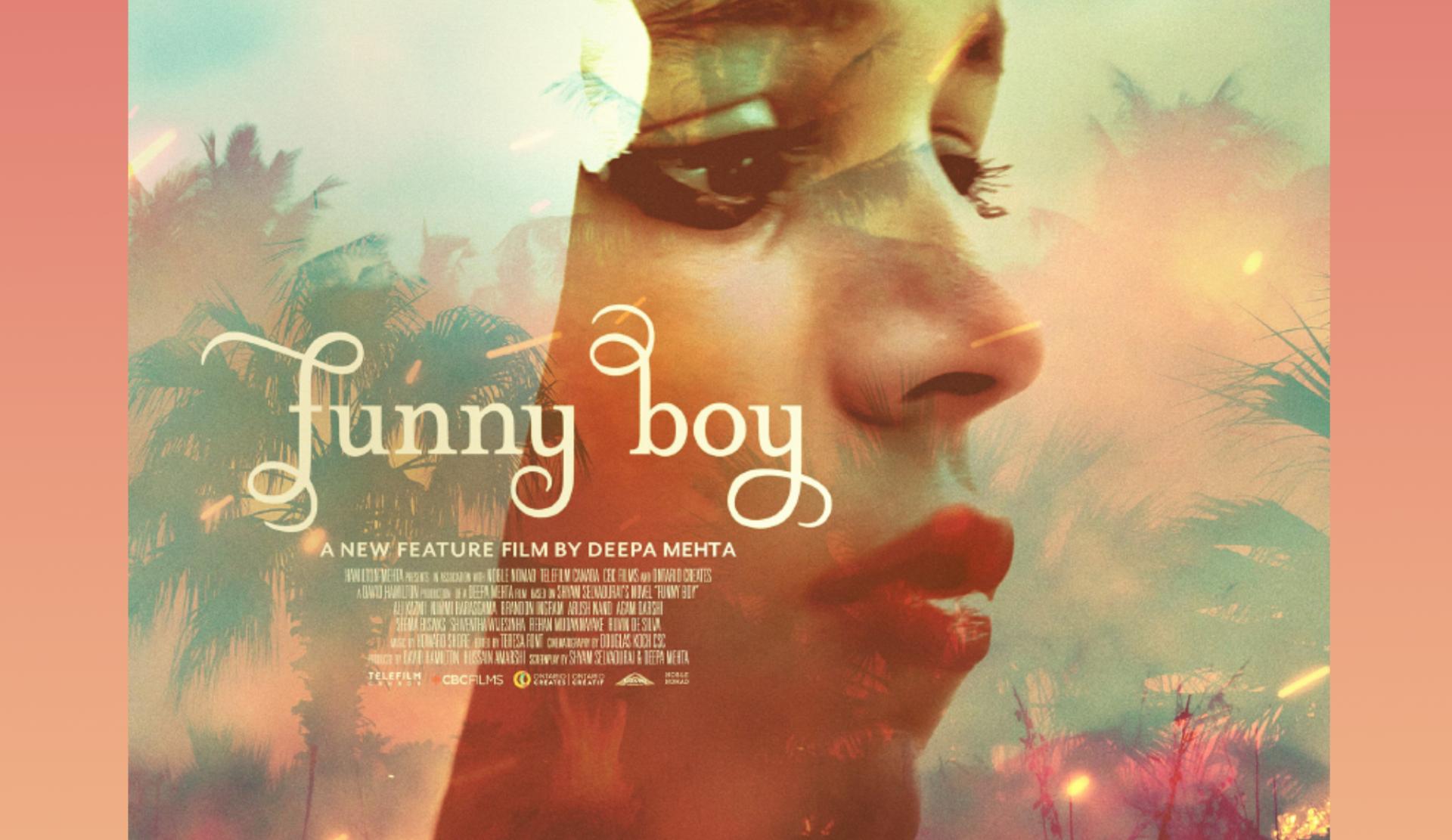 Funny Boy 1