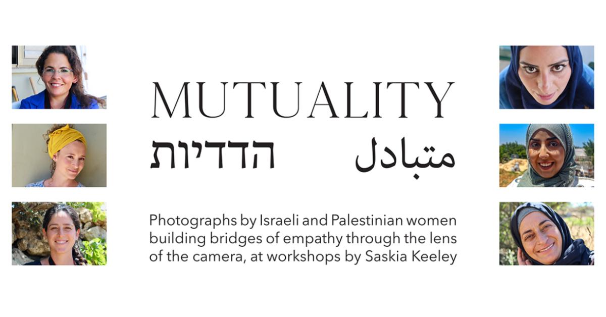 Mutuality Image 1